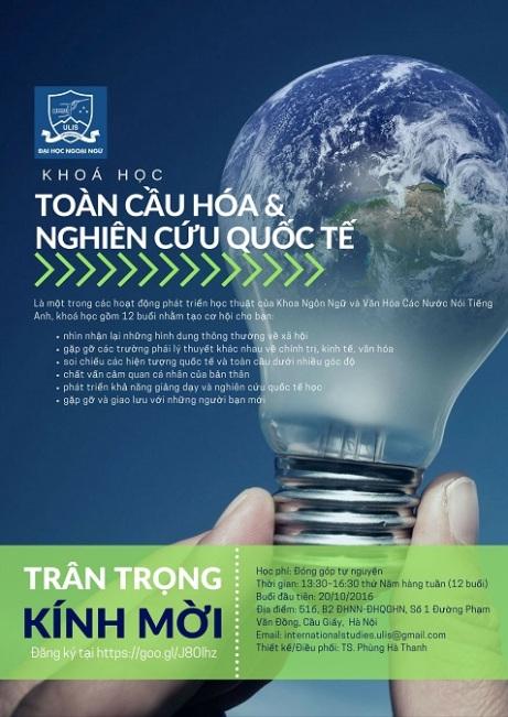 gis-vietnamese-poster-smaller